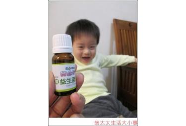 趙太太生活大小事[育兒] 激推薦:貝比卡兒babycare 寶緩益生菌滴液